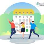 Более 28 тысяч жителей Мурманской области приняли участие в голосовании по благоустройству